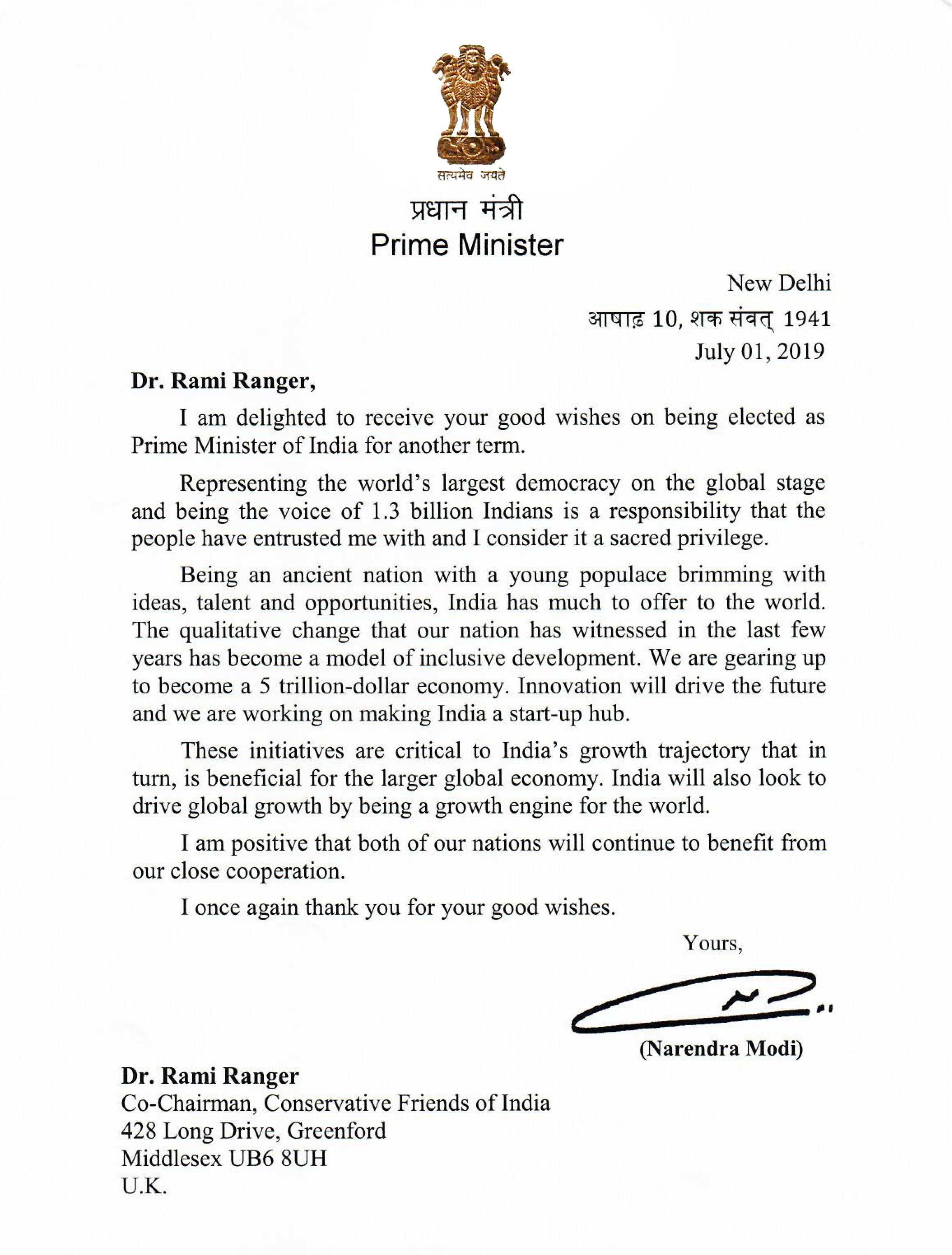 Thank You For Payment Letter from www.conservativefriendsofindia.co.uk
