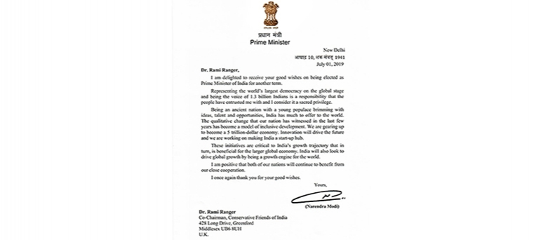 Thank you letter from The Hon. Prime Minister of India Shri Narendra Modi